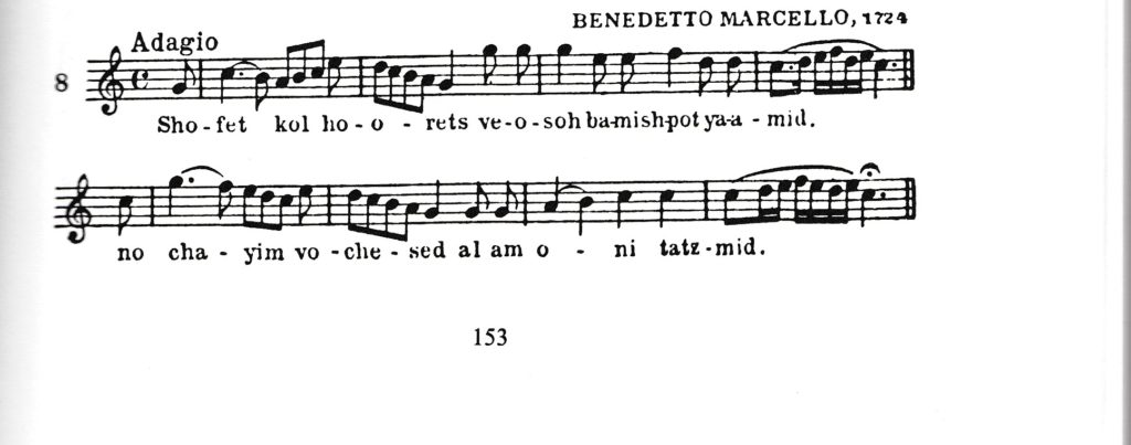 Marcello, melodia ebraica